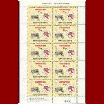 Railway Letter Stamps